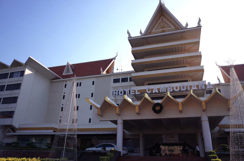ホテルカンボジアーナ